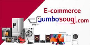 JUMBO ELECTRONICS ::