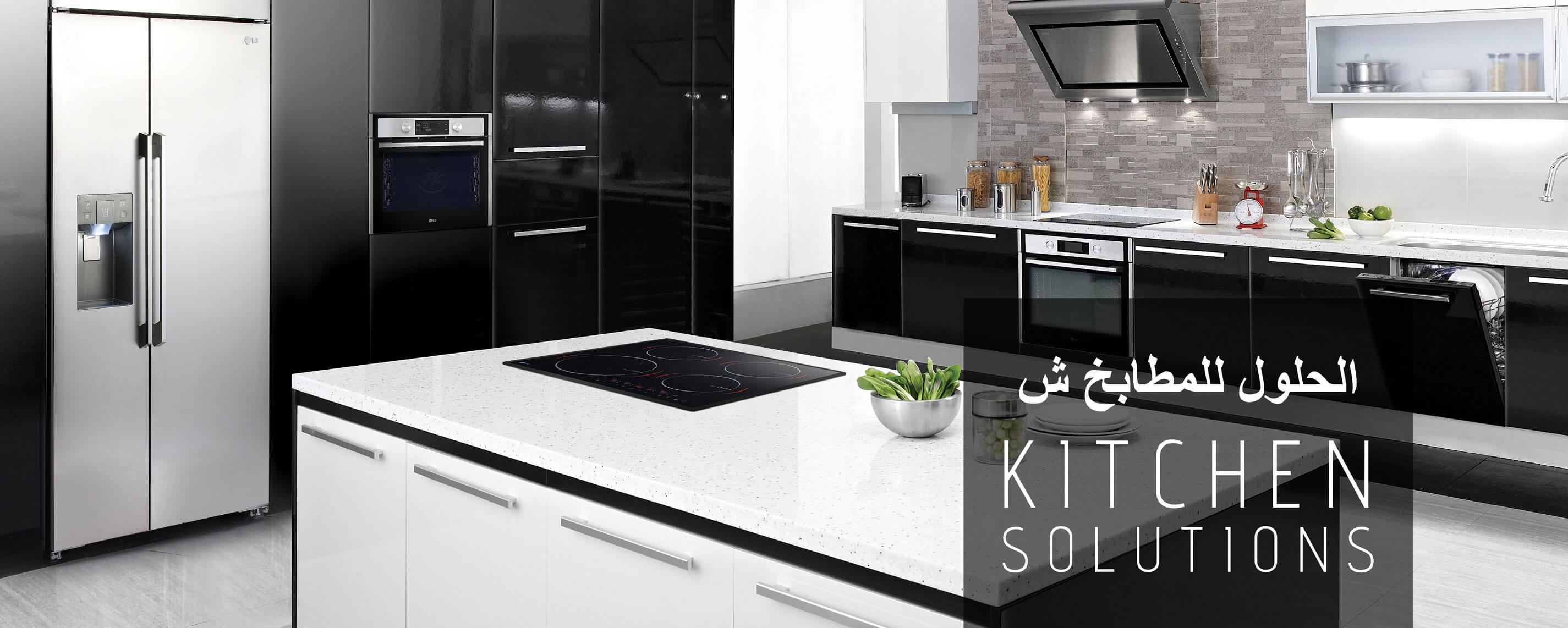 b2b - Kitchen Solutions